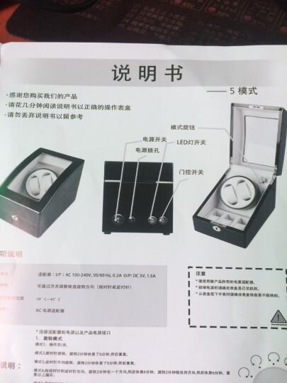 德国品质 1+0小巧款单表上链盒保险柜专用自动机械手表上弦器 进口摇表器 旋转表盒 晃表器 墨绿色保险柜-专用 晒单图