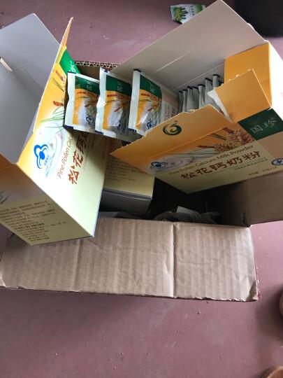 【有二维码】国珍松花钙奶粉 三盒 晒单图
