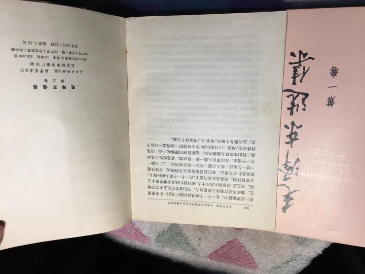 毛泽东选集(套装全四册) 晒单图