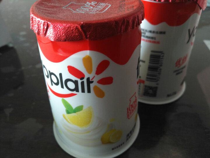 优诺  优丝 风味发酵乳 清香柠檬酸奶 135g*3 晒单图