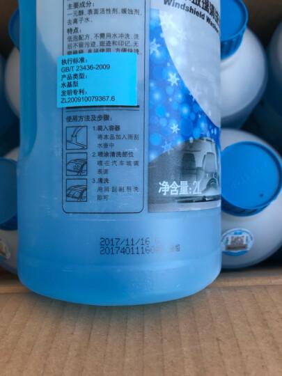 蓝星(BLUESTAR)汽车玻璃水挡风玻璃清洗剂清洗液去污剂高效去油膜雨刮精防冻除霜除冰玻璃水四季通用  2L 晒单图