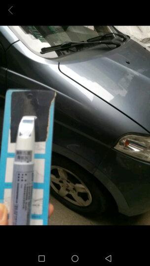 首艺五菱宏光S补漆笔大地棕色汽车车漆划痕修复油漆笔刮痕修复笔 宏光青瓷灰 晒单图