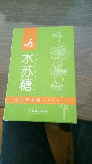 久衡水苏糖L-阿拉伯糖低聚果糖益生元成人益生菌粉5g 10袋 1盒 晒单图