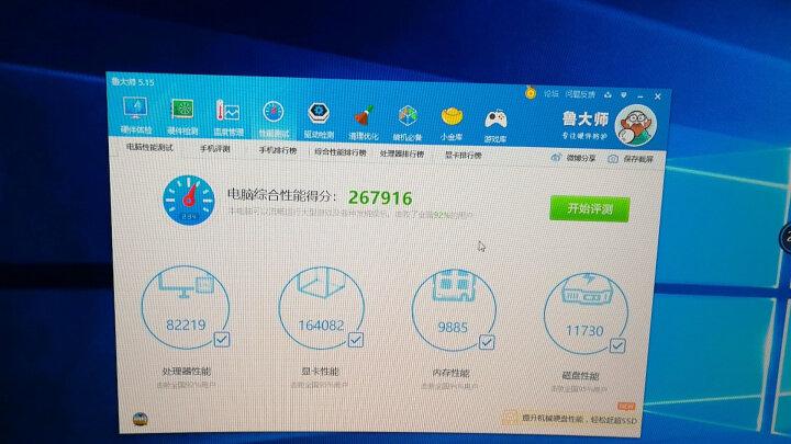 雷诺塔 i5 8400/GTX1060 5G/120G台式吃鸡游戏/电脑主机/DIY组装机 晒单图