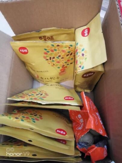 一品玉 蜜饯果干 休闲零食 阿胶黑糖生姜蜜枣300g/袋 晒单图