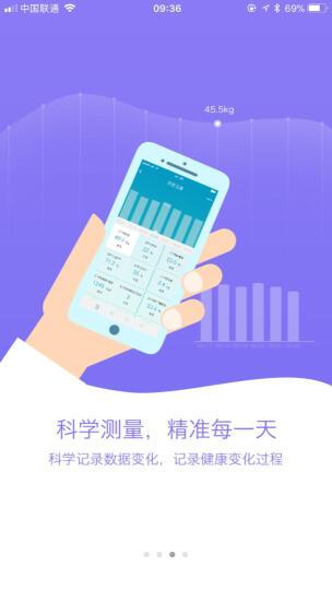 himama体脂秤 精准测脂肪 17项数据体验 家用健康秤电子秤 健身体重秤  品牌特卖 蓝色 晒单图