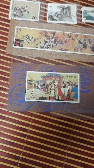 钱邮网中国邮票收藏1992年-1994年小型张 1994-17M三国演义小型张 晒单图