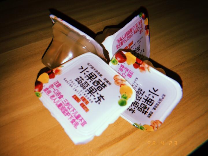 水果醋果冻 综合椰果魔芋布丁零食275g 苹果 百香果 水蜜桃 蜂蜜柠檬 蔓越莓 梅子 综合水果醋蒟蒻果冻 晒单图