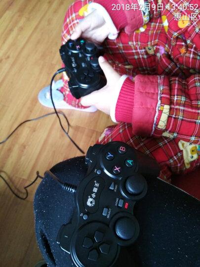 【京东配送】小霸王G60四核智能游戏机体感家用高清4K电视游戏主机 有线手柄经典红白机电玩 新升级版双手柄+体感游戏手柄 晒单图