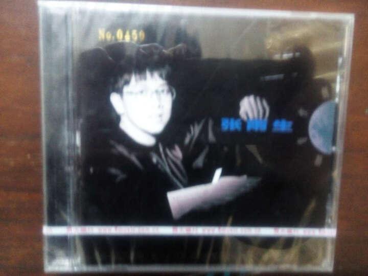 张雨生创作专辑:带我去月球(CD) 晒单图