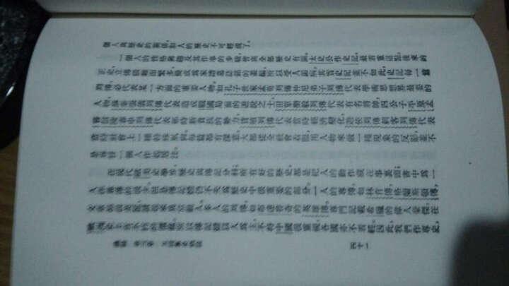 民国首版学术经典 :中国历史研究法补编 晒单图