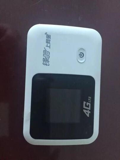 锋羽L529C 4G无线路由器三网通3G车载随身wifi 电信移动联通上网卡托附流量 路由器+电信24G流量卡套餐 三网4G版彩屏+电信24G流量 晒单图
