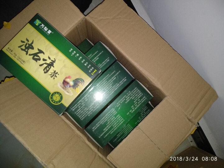 万松堂浊石清茶可搭配结石茶金钱草石清茶鸡内金茶 3gX20袋 10盒 晒单图