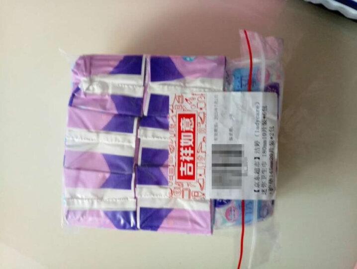 洁婷(ladycare)迷你卫生巾180mm无护翼2包80p+小护翼1包10p 晒单图