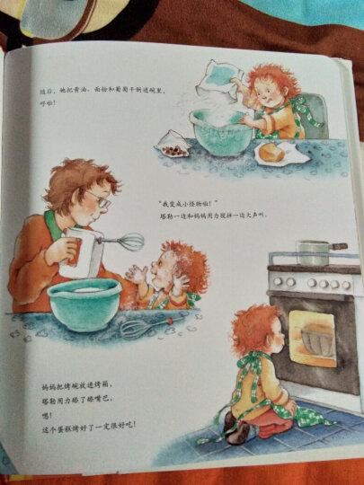 宝宝爱说话·幼儿园听说绘本:情感启蒙故事 晒单图