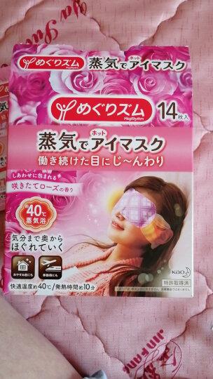 日本 花王(KAO)玫瑰香蒸汽眼罩 12片(300g) 透气舒适睡眠眼罩遮光眼罩 舒缓眼部疲劳 晒单图