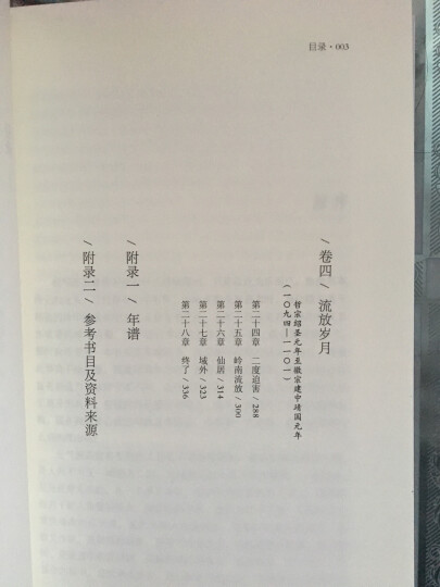 全国68所名牌小学·小学语文阅读训练80篇:四年级(白金版) 晒单图
