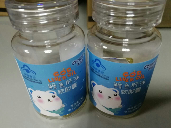 善有加 鳕鱼肝油 婴幼儿成长发育儿童营养品富含维生素AD深海鱼油DHA软胶囊30粒 2盒 晒单图