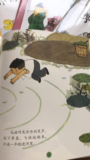 中国名家经典原创图画书乐读本潘小庆系列:李白求师+多多贪多+丹丹放牛+小鸭子学游泳(套装共4册) 晒单图