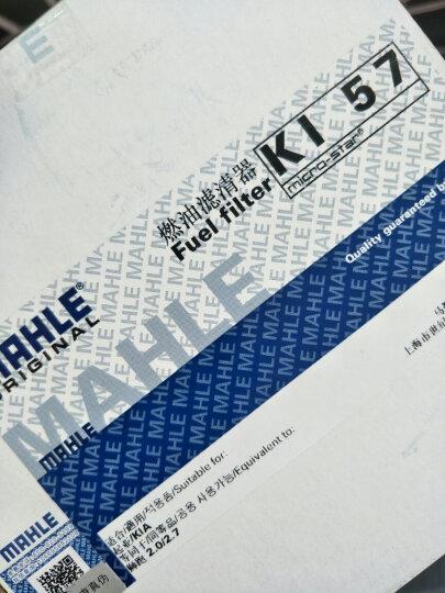 马勒滤清器套装/滤芯 机油滤+空气滤【两滤】 长城炫丽 1.3 (非VVT/413EF发动机) 晒单图