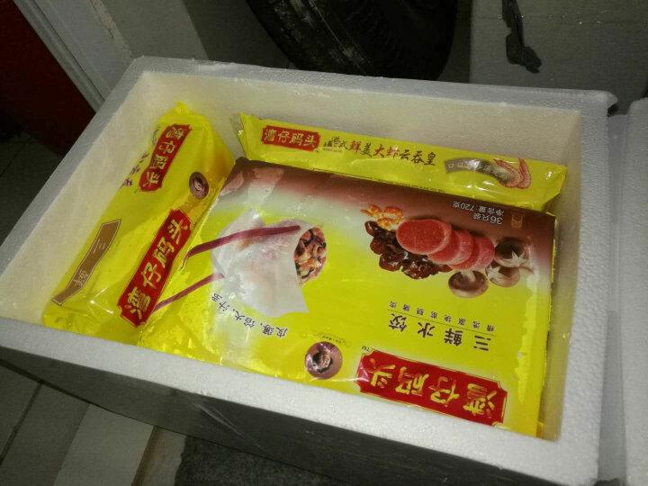 湾仔码头 三鲜猪肉味水饺 速冻饺子 720g/袋/36只 晒单图