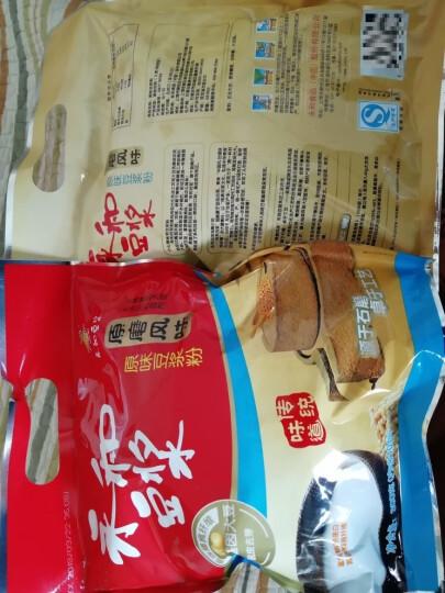 永和豆浆 原磨风味 原味豆浆粉 300g(30g*10小包) 晒单图