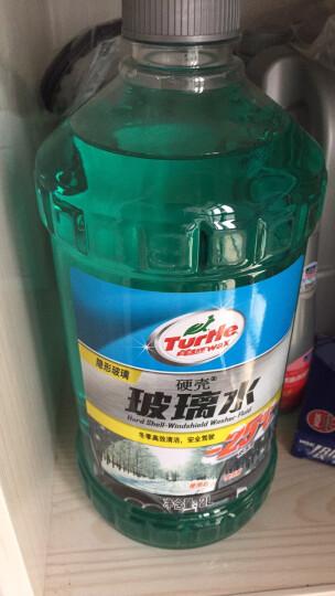 龟牌(Turtle Wax)四季通用汽车硬壳玻璃水防冻-25℃挡风玻璃清洁剂清洗剂玻璃液去油膜G-4082 2L(原G-4121R2 ) 晒单图