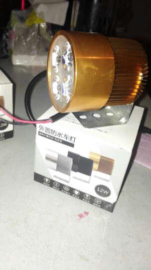 电动车LED大灯摩托车改装大灯电瓶车LED射灯超亮防水前大灯雾灯 金色 晒单图