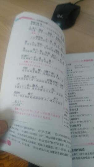 2015版中学教材全解工具版 高中语文(必修2 人教版) 晒单图