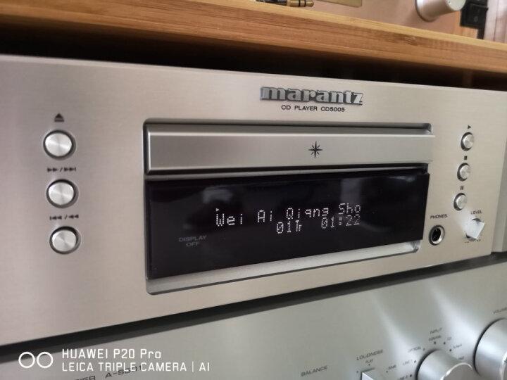马兰士(MARANTZ)CD5005/K1SG 音响 音箱 CD机 高保真HIFI发烧级 支持CD播放/6.5mm接口支持耳机输出 银金色 晒单图