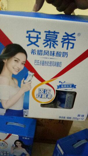 伊利 安慕希希腊风味常温酸奶原味205g*12盒/礼盒装 晒单图