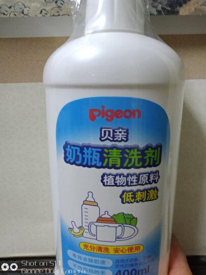 贝亲(Pigeon) 婴儿清洁护理套装 润肤霜沐浴露爽身粉 护肤用品 IA119(礼盒装) 晒单图