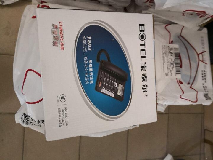 宝泰尔(BOTEL)T203黑色座机电话机 10组一键拨号/音量可调/免提通话/有绳家用办公固话 晒单图