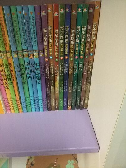 包邮8册 逻辑思维训练 益智数独入门游戏书九宫格9-10-12周岁少儿童智力开发 晒单图