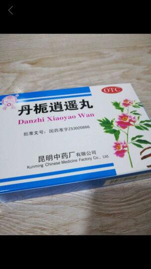 云昆  丹栀逍遥丸  6g*10袋  舒肝解郁乳房胀痛 晒单图