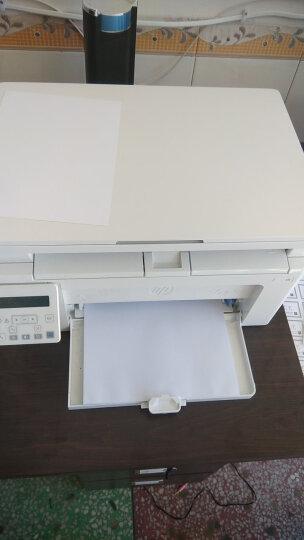惠普(HP)M132nw黑白激光三合一无线多功能一体机(惠普小超人、打印、复印、扫描) 晒单图