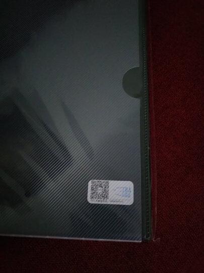 昊藏天下 集邮册邮票收藏册定位册 精装黑卡 空册 1行2行3行5行混搭J 晒单图