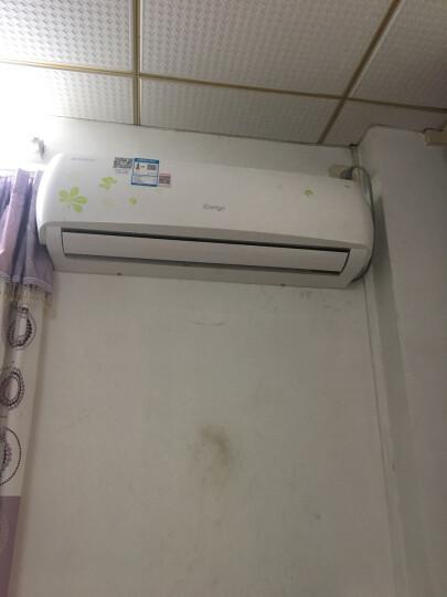 志高(CHIGO)正1.5匹 二级能效 变频 空调挂机 智能 冷暖 小京鱼APP控制(NEW-GV12BJ3H2Y2) 晒单图