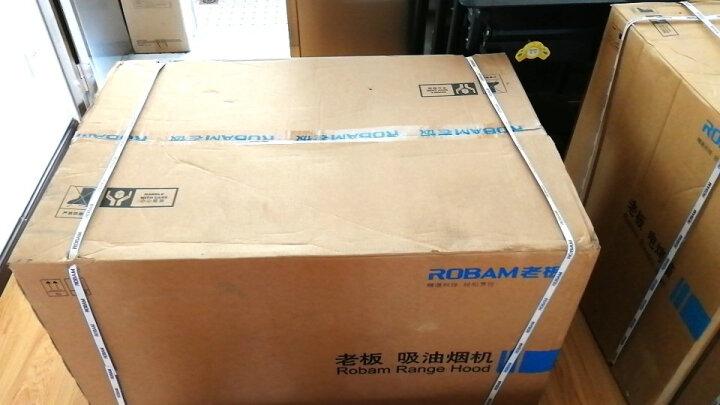 老板(Robam)欧式抽油烟机燃气灶嵌入式烤箱蒸箱四件套67X2H+37B0+R073X+S273X 晒单图