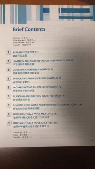 国际英语学术论文写作(第16版 英文版) 晒单图
