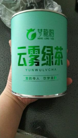 【宁德馆】梦龙韵 绿茶 高山云雾绿茶 明前春茶茶叶 2020年新茶 单罐125克 晒单图