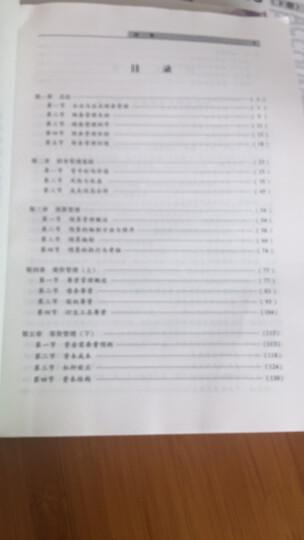 备考2020中级会计职称2019教材东奥轻松过关12 中级财务管理 6本套 会计师中级 晒单图