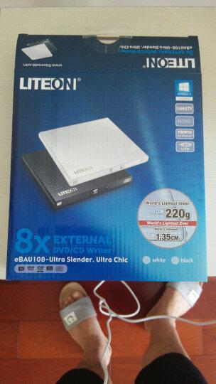 建兴(LITEON) 8倍速 USB2.0 外置光驱 DVD刻录机 黑色 晒单图