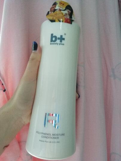 B+(besuty plus) 奢华番石榴多酚十倍修护还原蛋白酸R护发素 还原酸发膜营养免蒸头发护理 750ml 晒单图