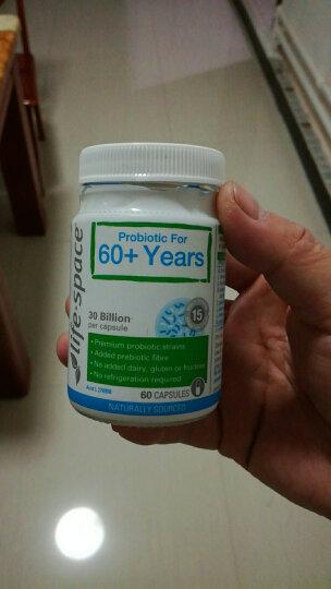 澳洲Life Space 益生菌治便秘调节肠道提高免疫力 1-6月新生儿宝宝益生菌 60g*1瓶 晒单图