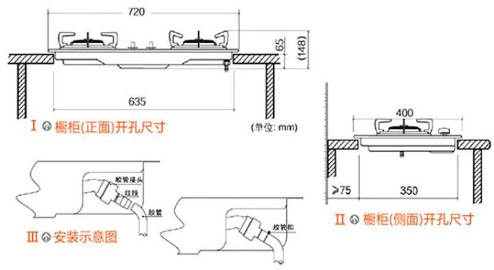 万和(Vanward) 嵌入式燃气灶 (天然气)JZT-C1L02X 晒单图
