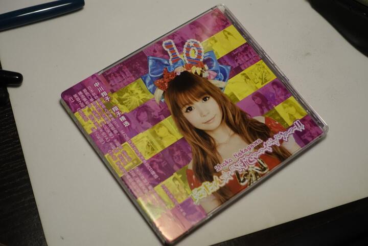 中川翔子:しょこたん☆べすと!!翔子精选(2CD) 晒单图