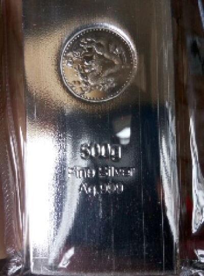 宝泉钱币 投资银条500g 支持回购 白银足银999足银收藏保值 晒单图