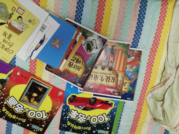 幼儿美术创意训练游戏4-5岁(套装4册)创意图画+色彩游戏+描画填色+小手学画 晒单图