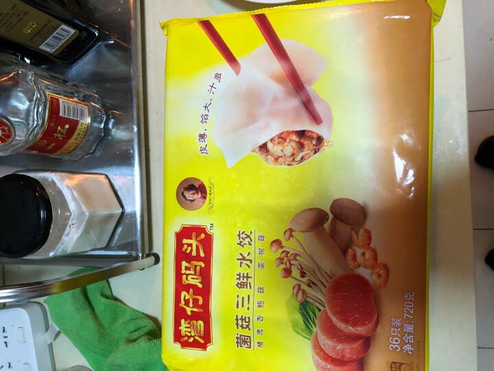 湾仔码头 多菜多益水饺 玉米甜椒猪肉口味 720g (46只) 晒单图